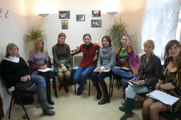 Москва, семинар по иммиграции в центральные страны ЕС 2010 год