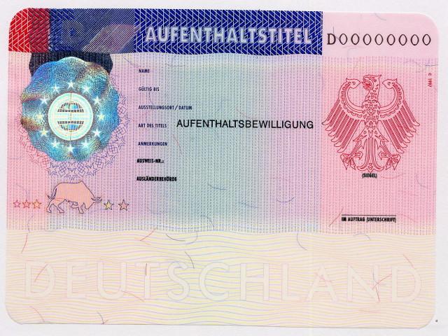 Продление aufenthaltsbewilligung  Продление карточки разрешения делается по месту Вашей регистрации заграницей В Вене этим занимается тот же Магистрат 35