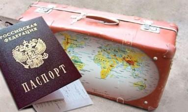 как снять депорт из турции 2017