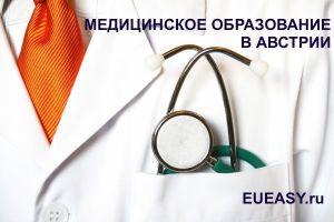 Arzt-Doktor-Stethoskop-2