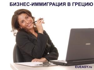 64422469_biznesledi1