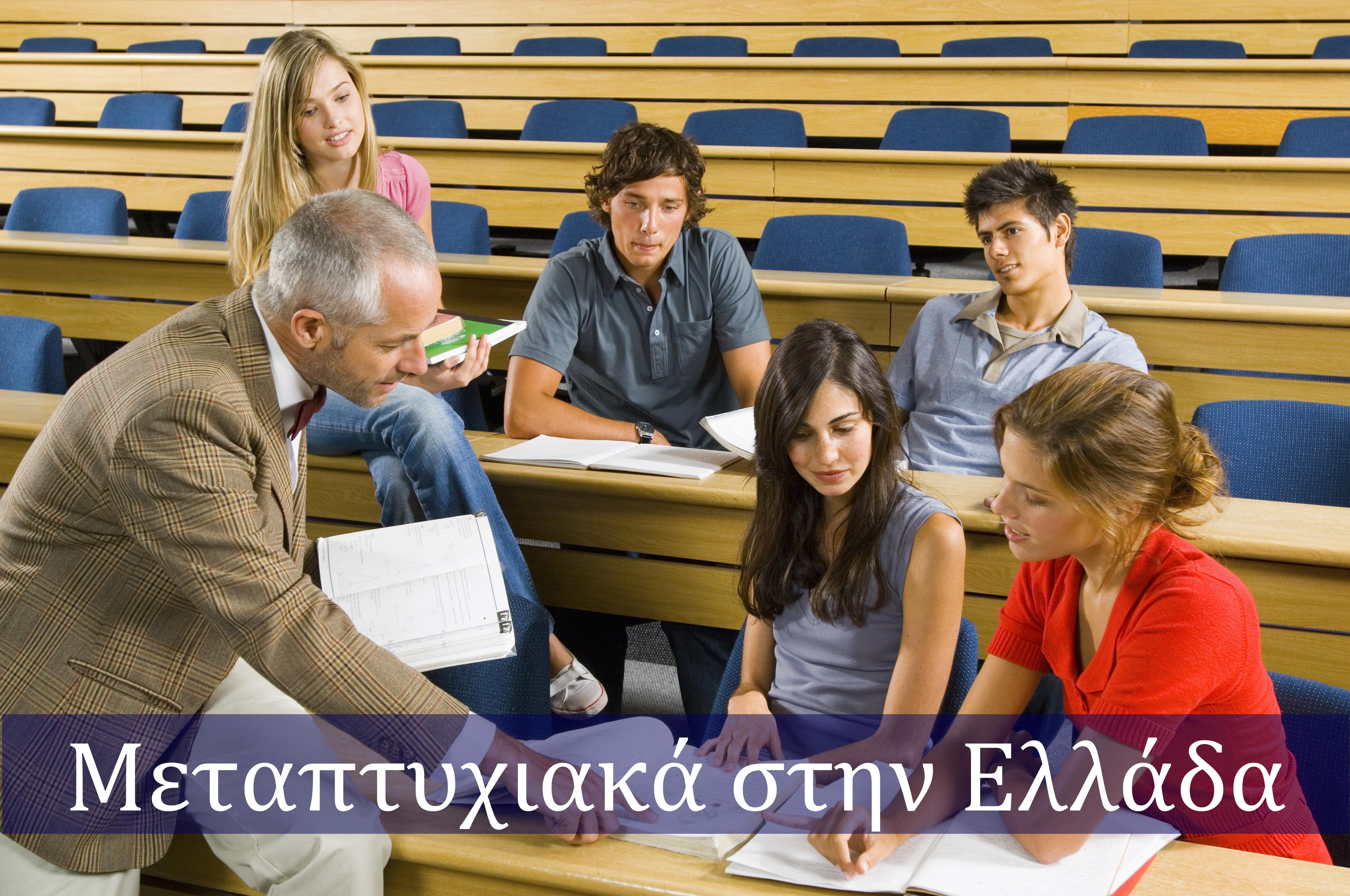 Конкурс образование во времени